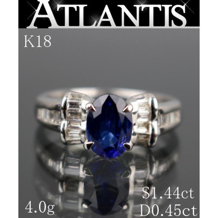 特価 美品 サファイア S1.44ct ダイヤ リング K18WG K18WG D0.45ct S1.44ct D0.45ct, インク48:70df70bf --- airmodconsu.dominiotemporario.com