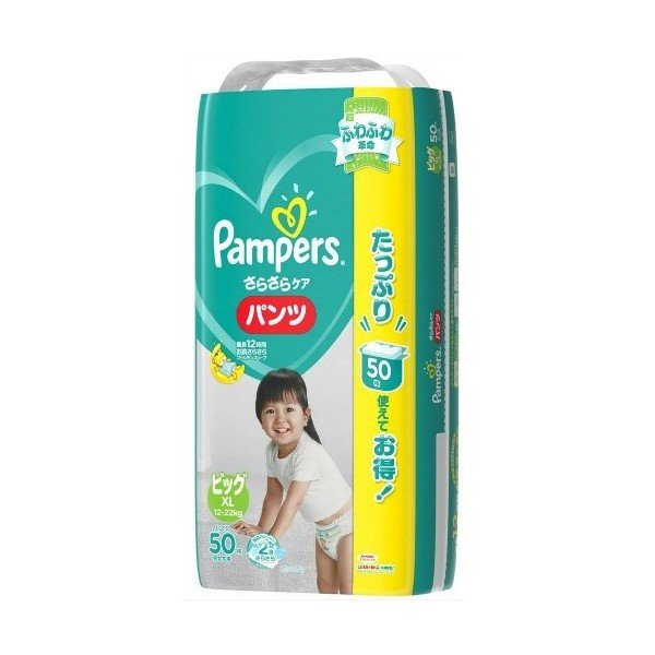 P&G パンパース(Pampers) パンツ ウルトラジャンボ XL (50枚)(4902430574389)|atlife|02