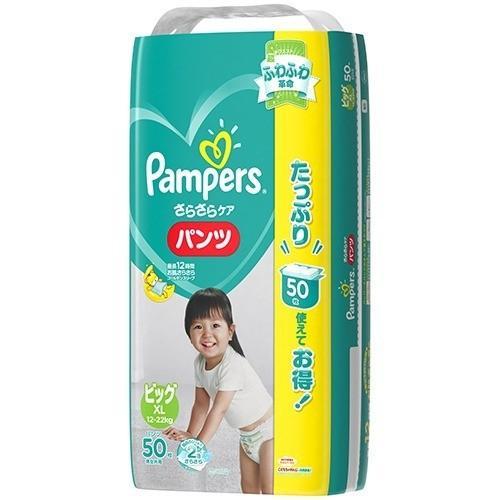P&G パンパース(Pampers) パンツ ウルトラジャンボ XL (50枚)×3点セット 【まとめ買い特価!】|atlife