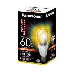 パナソニック(Panasonic) LDA10LCW LED電球クリア電球タイプ【1コ】×10点セット 【まとめ買い特価!】