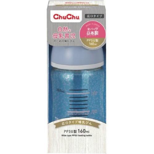 【送料無料·まとめ買い×50個セット】ジェクス チュチュ 広口タイプ PPSU製 ほ乳びん 160ML 1個