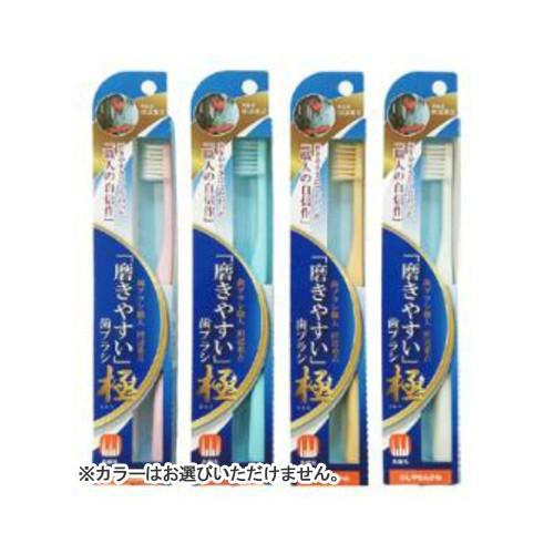 【送料無料·まとめ買い×480個セット】ライフレンジ LT-43 磨きやすい歯ブラシ 極 少しやわらかめ 1本入 ※カラーは選べません。 1個