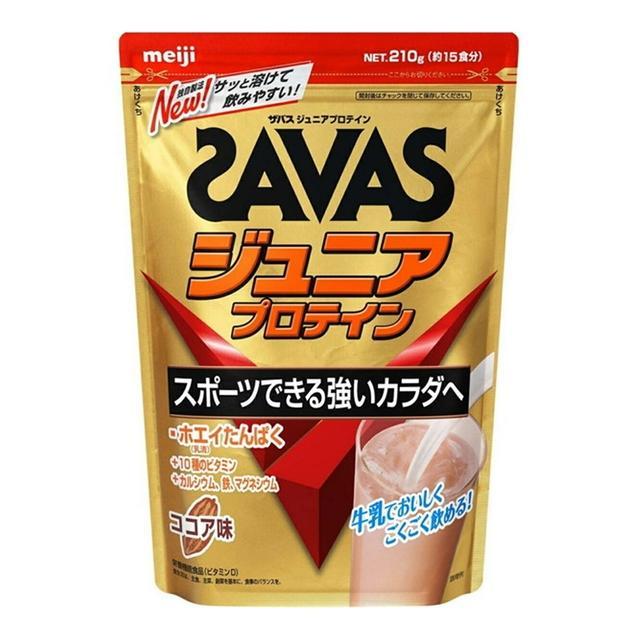 明治 ザバス SAVAS ジュニアプロテイン ココア味 210g 約15食×10個セット / 4902777324654 【まとめ買い特価!】