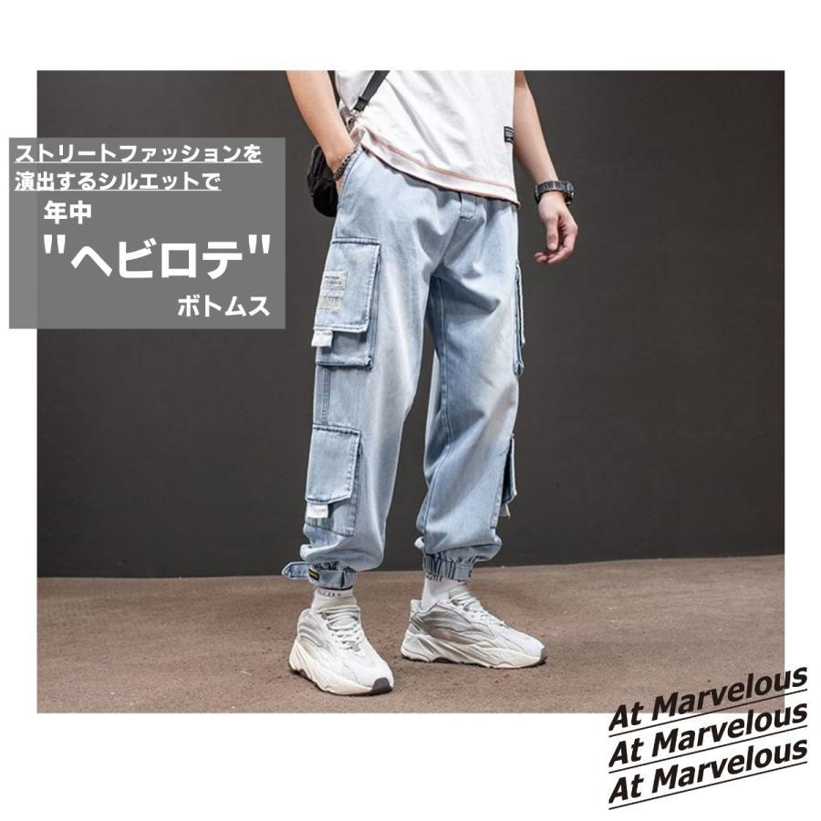 メンズ デニム カーゴパンツ ジョガーパンツ ジーンズ ストリートファッション アットマーベラス atmarveous atmarvelous 04