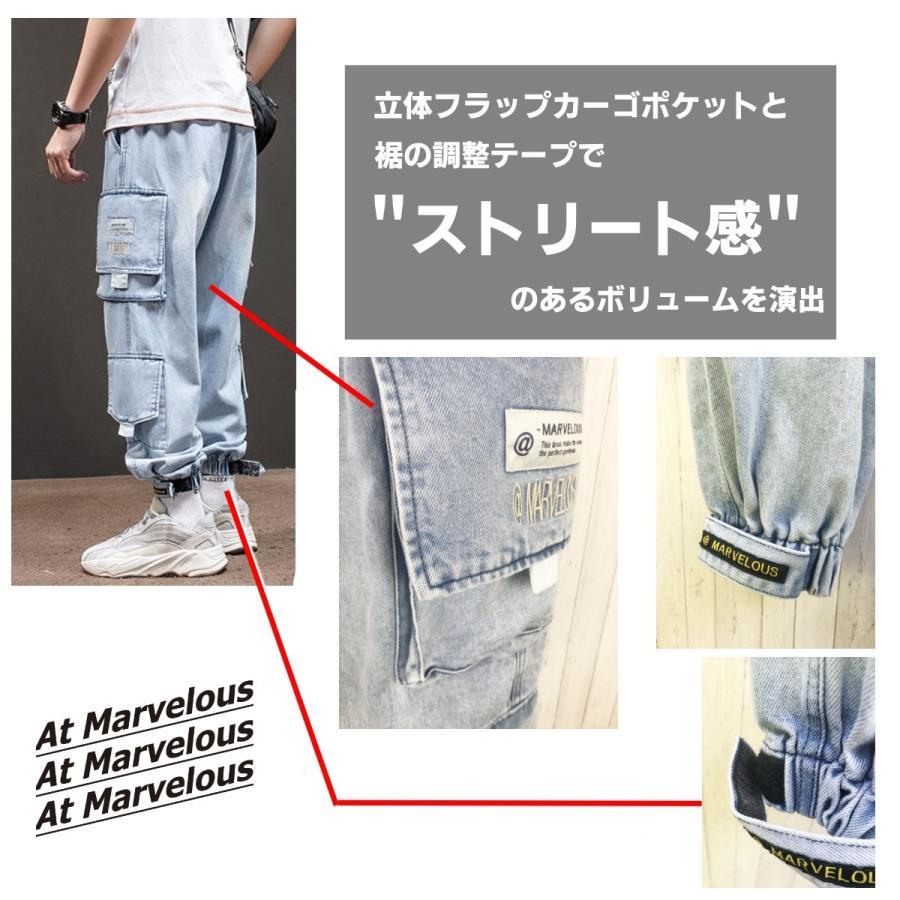 メンズ デニム カーゴパンツ ジョガーパンツ ジーンズ ストリートファッション アットマーベラス atmarveous atmarvelous 07