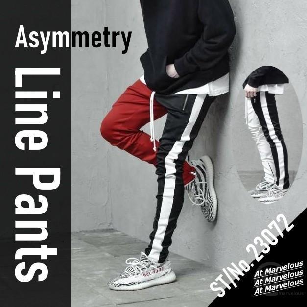 ジップ使い アシメカラー ラインパンツ メンズ ストリートファッション おしゃれ ジャージ|atmarvelous