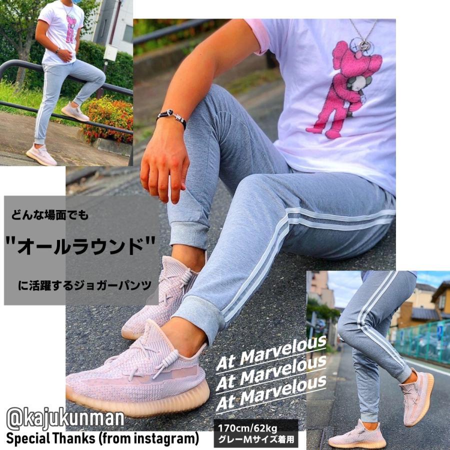 ジョガーパンツ スウェットパンツ メンズ  レディース ユニセックス ラインパンツ おうち時間|atmarvelous|04