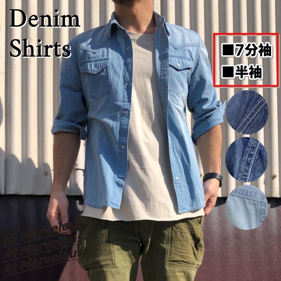 デニムシャツ メンズ ライトオンスデニム 綿 半袖 7分袖カジュアル アメカジ ウエスタンシャツ トップス|atmarvelous|02