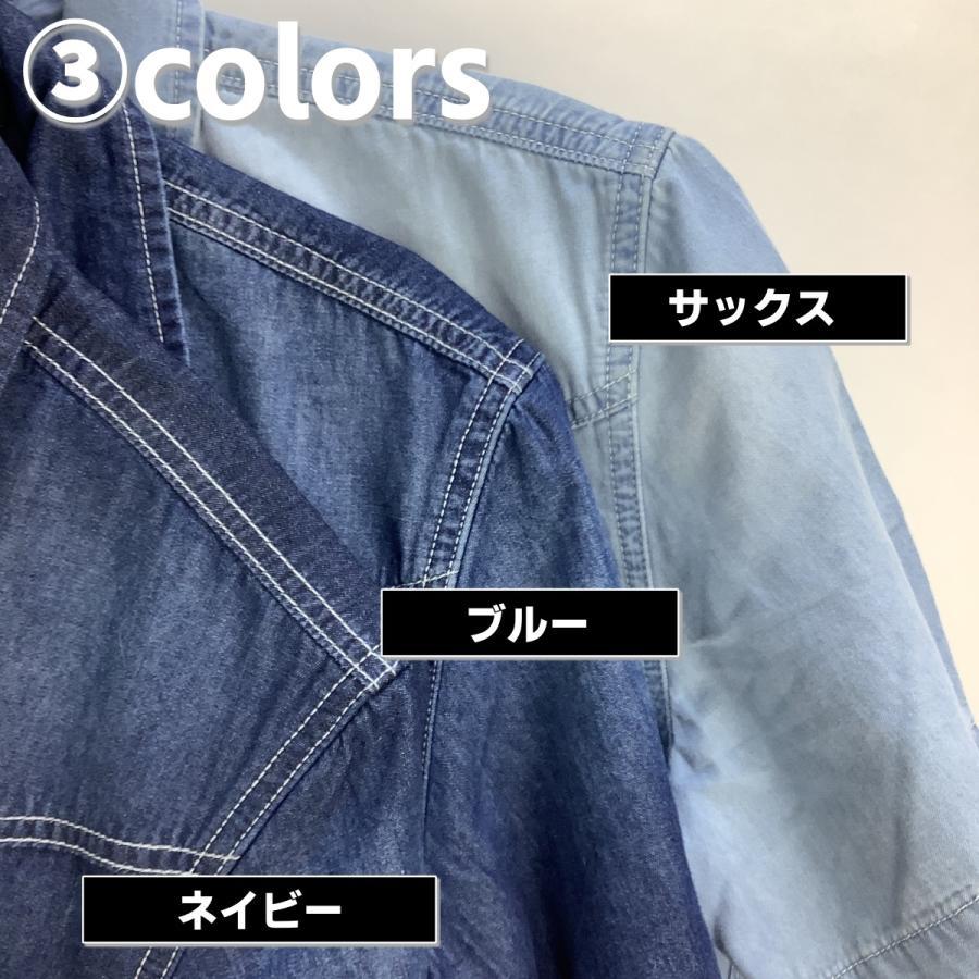 デニムシャツ メンズ ライトオンスデニム 綿 半袖 7分袖カジュアル アメカジ ウエスタンシャツ トップス|atmarvelous|13