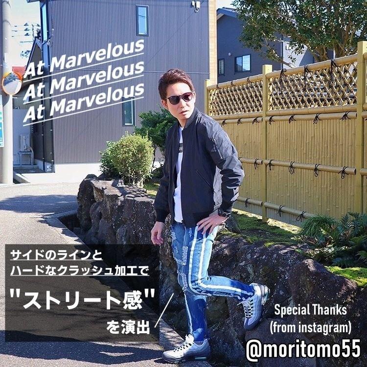 ダメージジーンズ スキニーパンツ メンズ ラインパンツ ストレッチデニム 大きいサイズ ストリートファッション atmarvelous 06