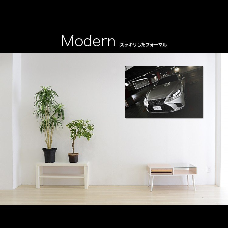 レクサス LS500 LS500 500h カスタム【日本製】アートボード/アートパネル artmart アートマート 絵画や写真をアルミフレームで表現(90p-fb0007-gry-sa)