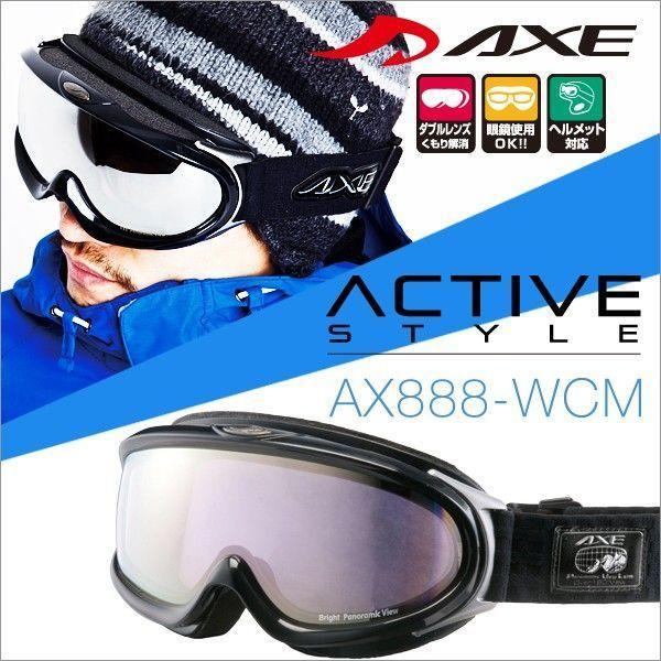 【最安値チャレンジ】★2015 NEWモデル アックス AX888-WCM BK スノーボードゴーグル スキー ゴーグル AXE スノーゴーグル 2014-2015
