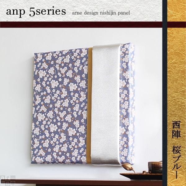 ファブリックパネル パネル パネル 壁掛け フック 日本のお土産 海外へのお土産 アートパネル アートボード 桜ブルー 生地