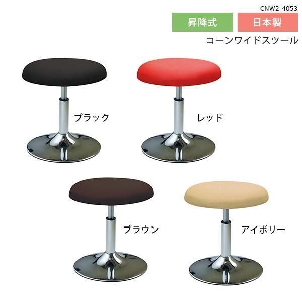 スツール 丸椅子 腰掛 腰掛 昇降 おしゃれ オシャレ 丸イス 背もたれなし 玄関 高さ調節 日本製 コンパクト