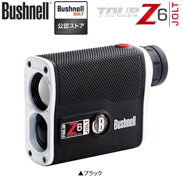 ブッシュネル ゴルフ ピンシーカー スロープ ツアー Z6 ジョルト レーザー距離測定器 レンジファインダー Bushnell レーザー距離計測器