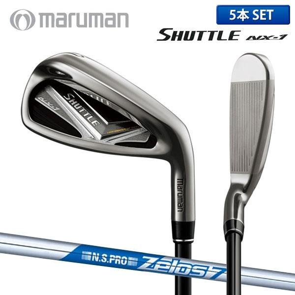 マルマン ゴルフ シャトル NX-1 アイアンセット 5本組 (6-P) NSプロ ゼロス7 スチールシャフト MARUMAN SHUTTLE NX1