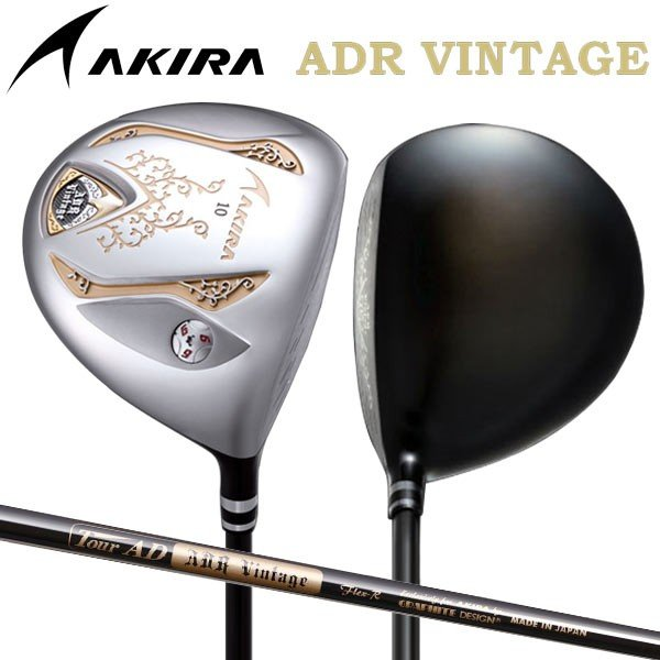 アキラ ゴルフ ADR ビンテージ ドライバー ADRオリジナル カーボンシャフト