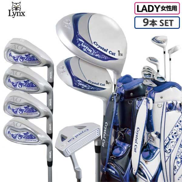 「限定モデル/レディース」 リンクス ゴルフ クリスタルキャット AGチューン クラブセット 9本組 (1W,4W,UT,7I-9I,PW,SW,PT) カーボンシャフト LYNX Crystal Cat