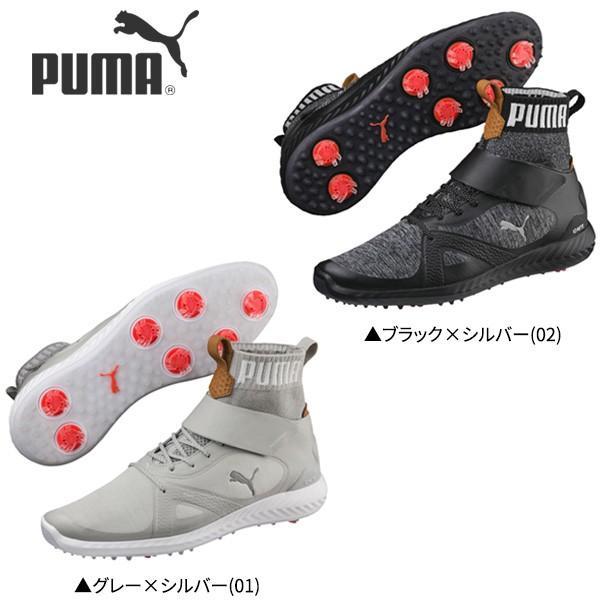 プーマ ゴルフ イグナイト パワーアダプト ハイトップ ゴルフシューズ PUMA Ignite Power Adapter High Top ソフトスパイク ハイカット