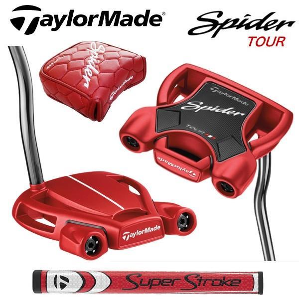 テーラーメイド ゴルフ スパイダー ツアー レッド ダブルベンド パター スーパーストローク Pistol GTR 1.0 TaylorMade