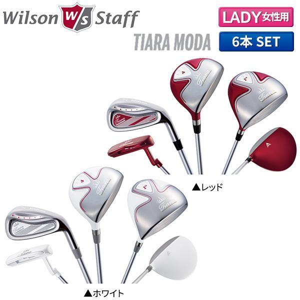 「レディース/クラブセットのみ」 ウィルソン ゴルフ ティアラ MODA クラブセット 6本組 (1W,4W,#7,#9,SW,PT) キャディバッグ無し WILSON