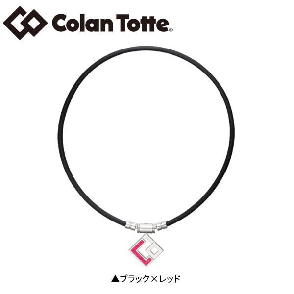 コラントッテ ゴルフ タオ アウラ ABAPH02 ネックレス ブラック×レッドラメ Colantotte TAO AURA