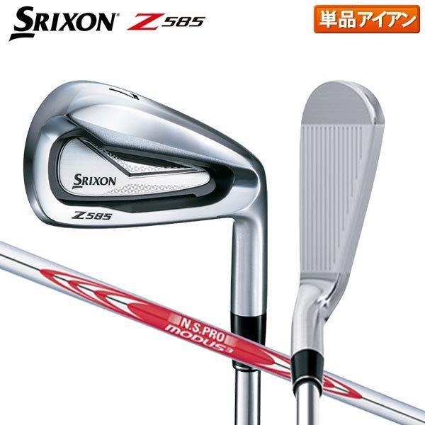 ダンロップ ゴルフ スリクソン Z585 アイアン単品 NSプロ モーダス3 ツアー105 DST スチールシャフト SRIXON