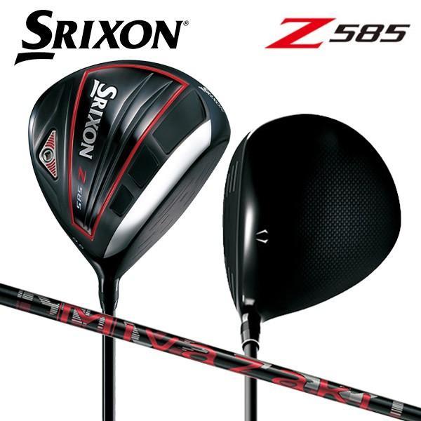 ダンロップ ゴルフ スリクソン Z585 ドライバー ミヤザキ マハナ カーボンシャフト SRIXON MIYAZAKI