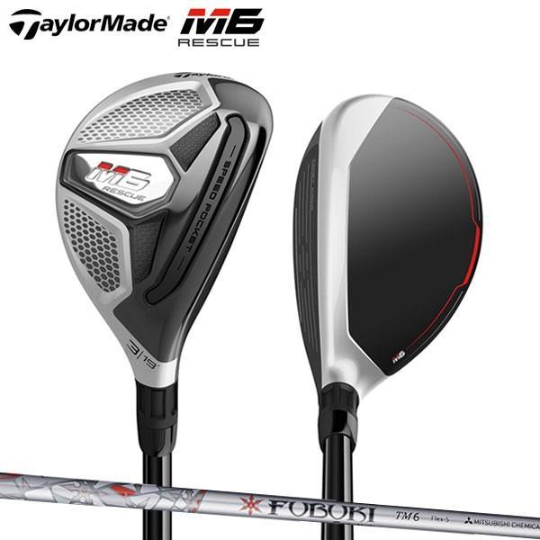 テーラーメイド ゴルフ M6 レスキュー ユーティリティー フブキ TM6 2019 カーボンシャフト Taylormade FUBUKI