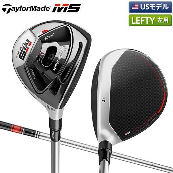「レフティー/USモデル/チタンヘッド」 テーラーメイド ゴルフ M5 フェアウェイウッド ミツビシケミカル テンセイCK オレンジ カーボンシャフト Tensei