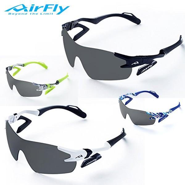 エアフライ 偏光レンズ AF-301 サングラス AirFly