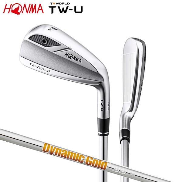 ホンマ ゴルフ TW-U アイアン型 ユーティリティー ダイナミックゴールド95 スチールシャフト HONMA DG95