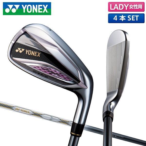 「レディース」 ヨネックス ゴルフ ロイヤルイーゾーン アイアンセット 4本組 (7-P) Royal EZONE 専用 カーボンシャフト YONEX Royal EZONE