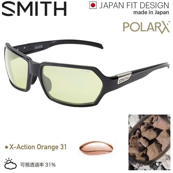 スミス オーラ 207500010 ACTION POLAR サングラス 偏光レンズ 黒 X-AC オレンジ 31 SMITH Aura PolarX