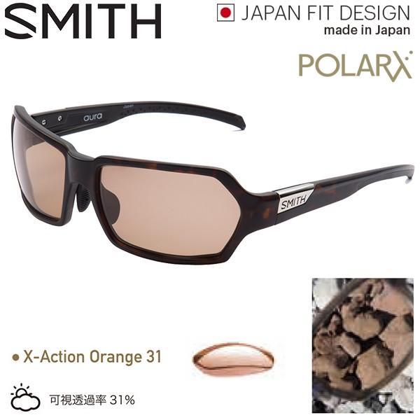 スミス オーラ 207500028 ACTION POLAR サングラス 偏光レンズ Tortoise X-AC オレンジ 31 SMITH Aura PolarX