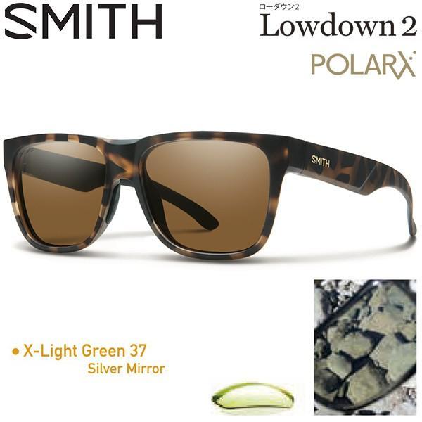 スミス ローダウン2 207700061 ACTION POLAR サングラス 偏光レンズ Tortoise X-Light 緑37 銀 Mirror SMITH Lowdown2 PolarX