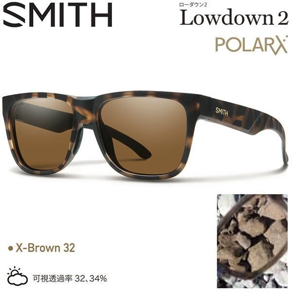 スミス ローダウン2 207700062 ACTION POLAR サングラス 偏光レンズ Tortoise X-褐色 32 SMITH Lowdown2 PolarX