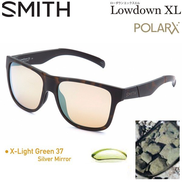 スミス ローダウンXL 203370008 ACTION POLAR サングラス 偏光レンズ Tortoise X-Light 緑37 銀 Mirror SMITH Lowdown XL PolarX
