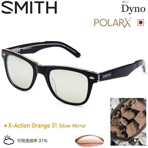 スミス ACTION POLAR Dyno 黒 Crystal X-AC オレンジ31 銀 Mirror 207700041 サングラス SMITH