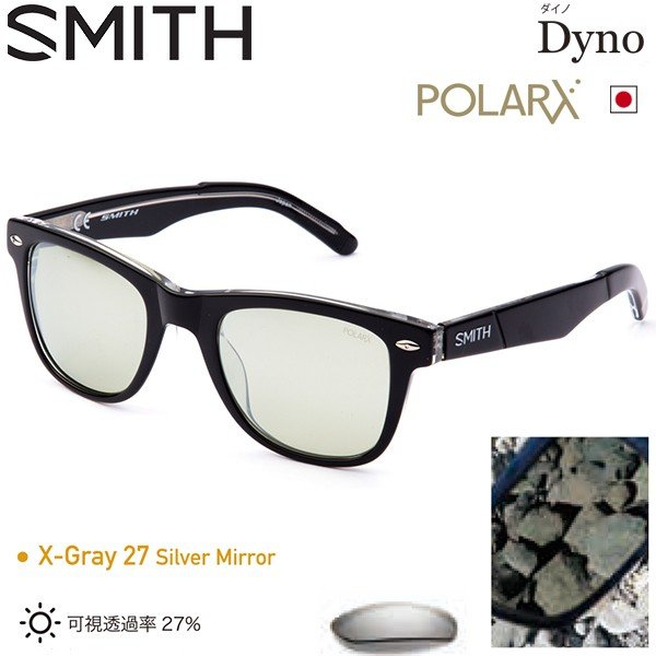 スミス ACTION POLAR Dyno 黒 Crystal X- Gray27 銀 Mirror 207700042 サングラス SMITH