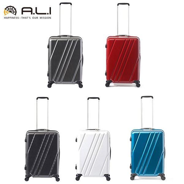 「3〜4泊用」 アジアラゲージ A.L.I トリップレイヤー ALI-001-22 52L スーツケース Triplayer