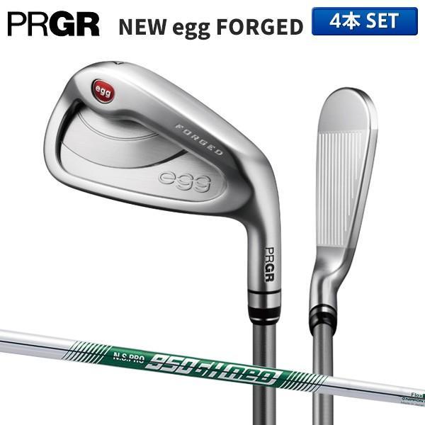 プロギア ゴルフ ニューエッグ フォージド アイアンセット 4本組 (7-P) NS950GH ネオ スチールシャフト PRGR NEW EGG FORGED