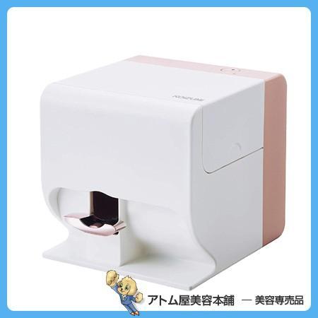 最後の一台 プリネイル デジタルネイルプリンター KNP-N800/P ネイル プリント ネイルサロン ネイルプリンター KOIZUMI