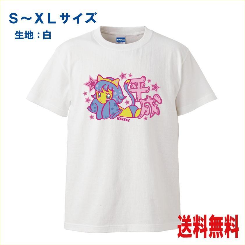 猫Tシャツ 猫耳平成ちゃん イラストT-シャツ atoraskobo 02