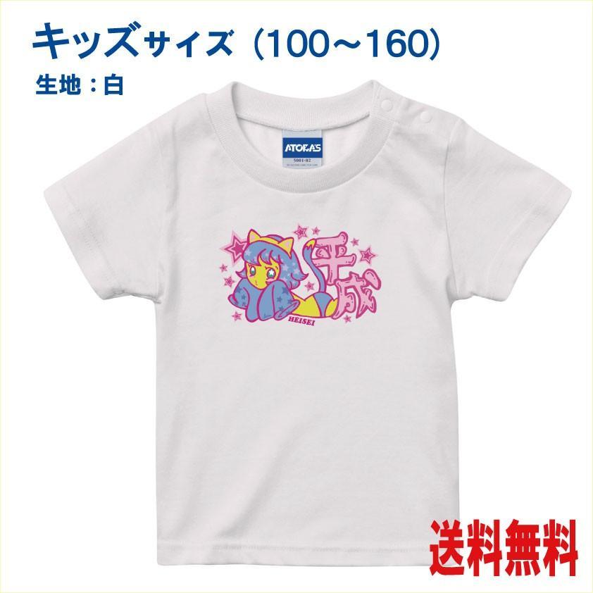 猫Tシャツ 猫耳平成ちゃん イラストT-シャツ |atoraskobo|02