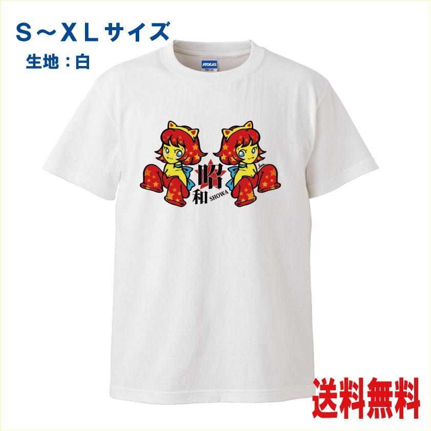猫耳昭和ちゃん イラストレーターRiecoのイラストT-シャツ atoraskobo 02