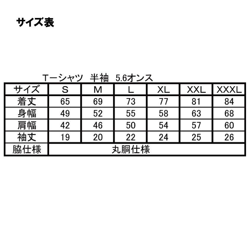 猫耳昭和ちゃん イラストレーターRiecoのイラストT-シャツ atoraskobo 03