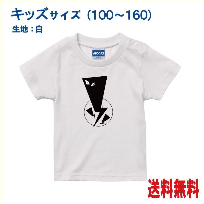 イラストキッズTシャツ サンダーモンスター 稲妻柄 黒 |atoraskobo|02