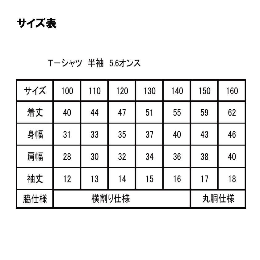イラストキッズTシャツ サンダーモンスター 稲妻柄 黒 |atoraskobo|03