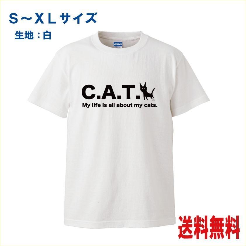 猫Tシャツ キッズ MY LIFE 猫人生 イラストT-シャツ |atoraskobo|02